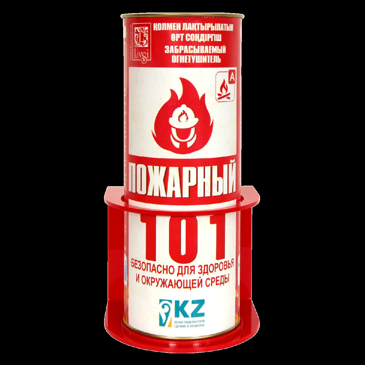 <p>Инновационный забрасываемый огнетушитель Цена: 1950 руб.</p>